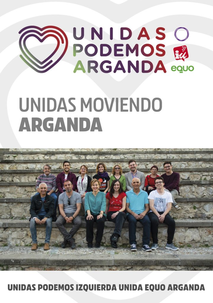 UPArganda - Cartel