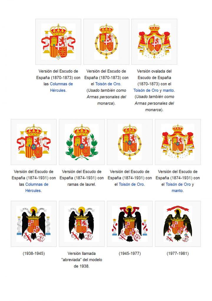 Escudos de España